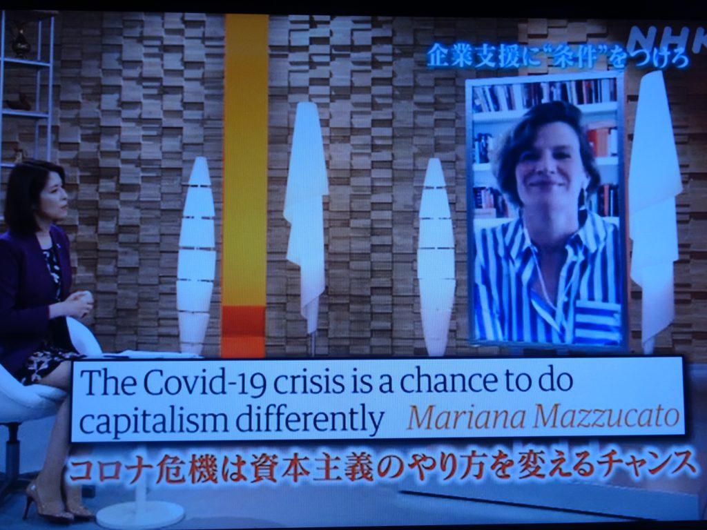 資本主義を見直すチャンスであると指摘するマッツカートさん