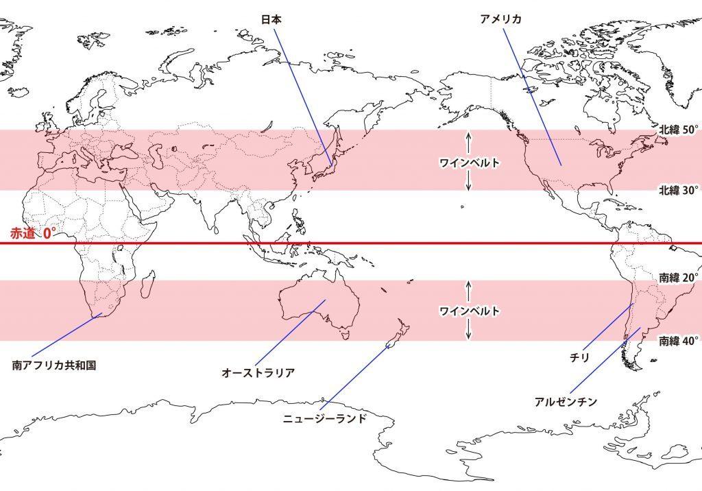 ニューワールドワインの生産地を示す地図