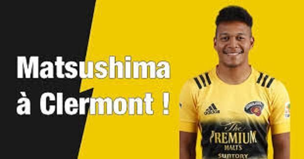 クレルモンに移籍した松島選手