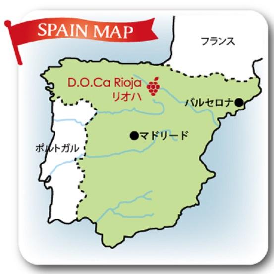 リオハの位置を示す地図