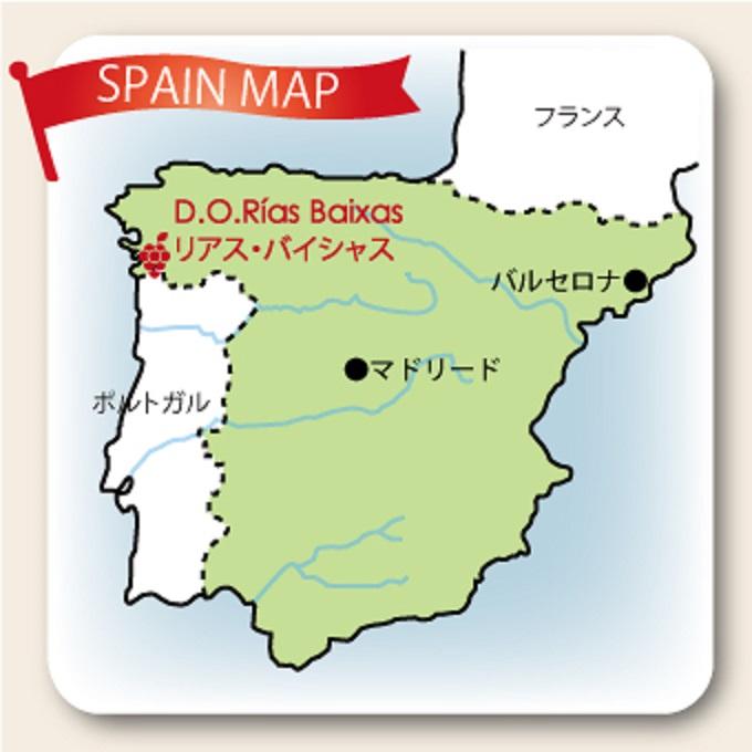 リアス・バイシャスの位置を示す地図