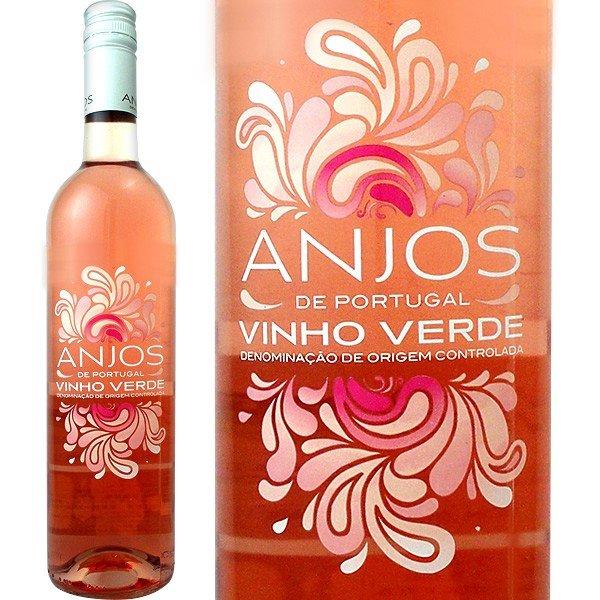 赤のヴィーニョ・ヴェルデのボトル