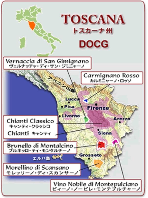 トスカーナのワイン生産地を示す地図