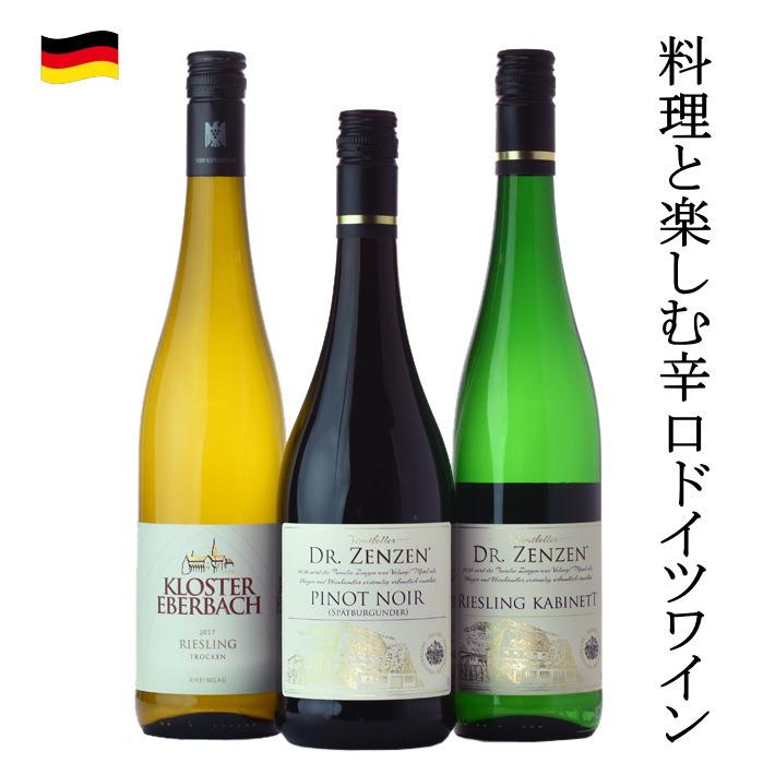 ドイツの辛口ワインの宣伝ポスター