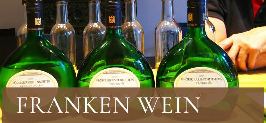 フランケンワインの宣伝ポスター