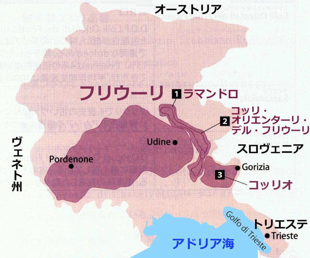 フリウリの詳細を示す地図