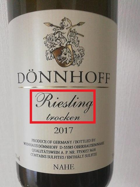 ラベルにトロッケンと記された白ワインのボトル