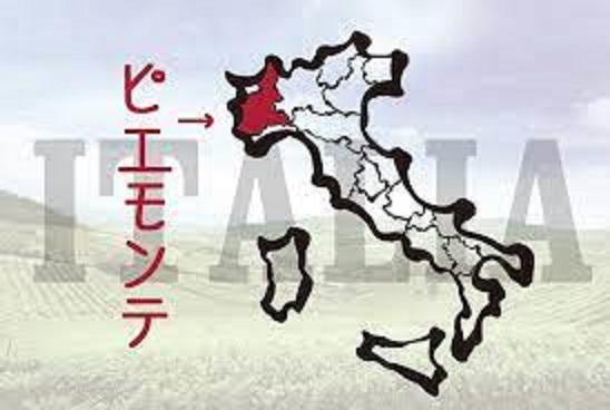 ピエモンテの所在地を示す地図