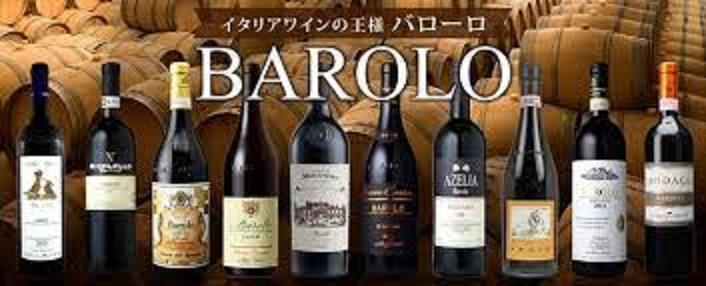 バローロのワインボトル