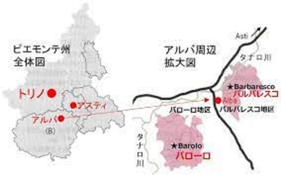 バローロ バルバレスコの位置関係を示す地図