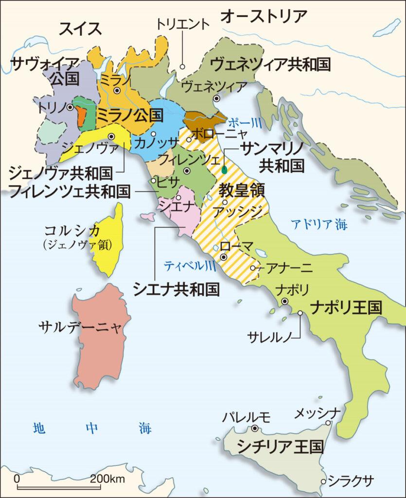 イタリアが統一される前に存在していた都市国家の所在を示した地図