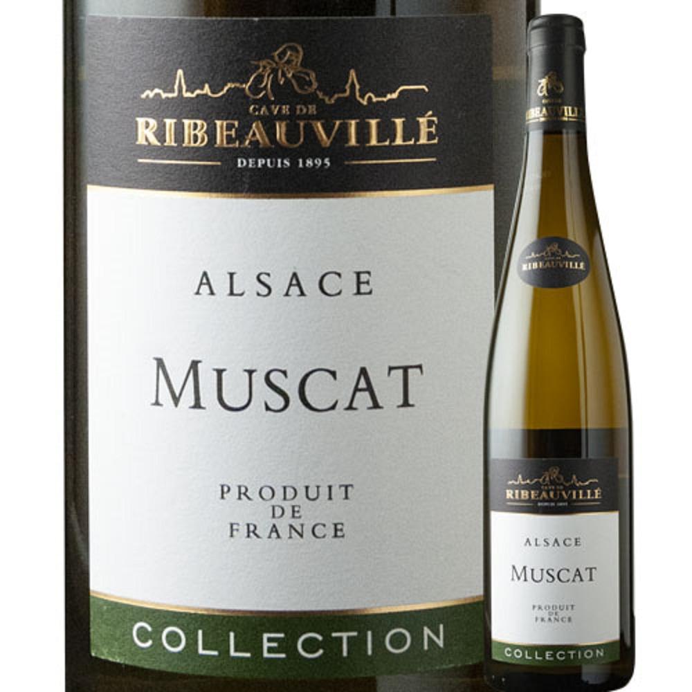 ミュスカでできたワイン