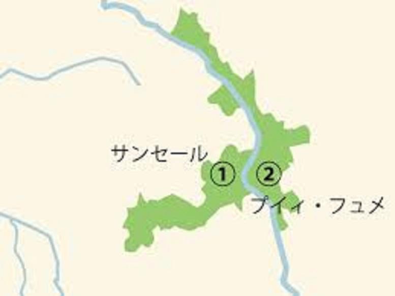 サンセールとプイイ・フュメの位置を示す地図