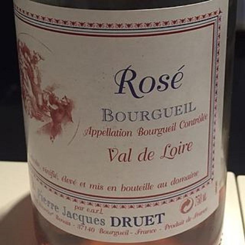 ブルグイユのボトル
