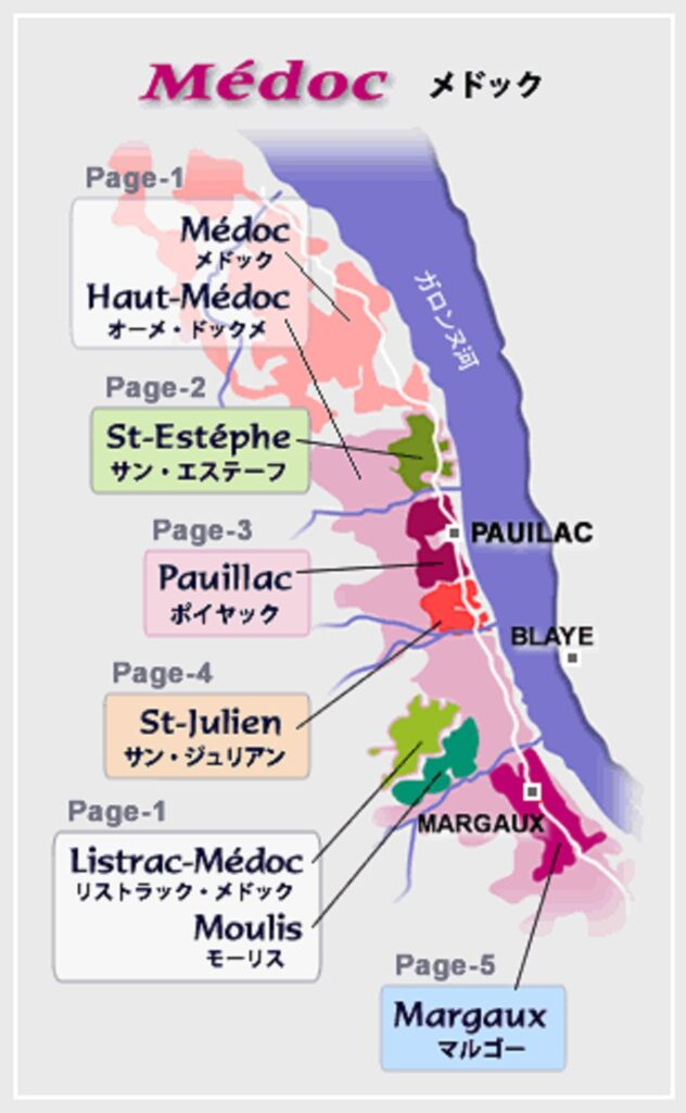 メドックの5大シャトーの位置を示す地図