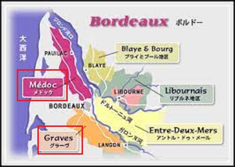 オー・ブリオンの位置を示すグラーヴ地区の地図