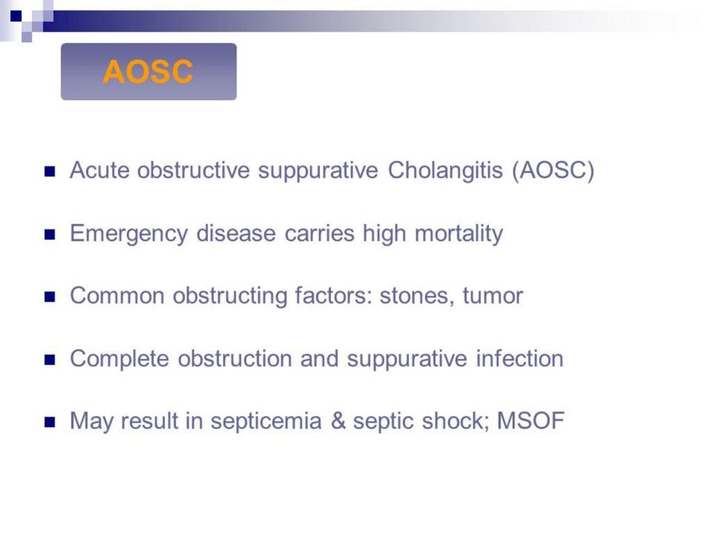 急性閉塞性化膿性胆管炎についてまとめた図