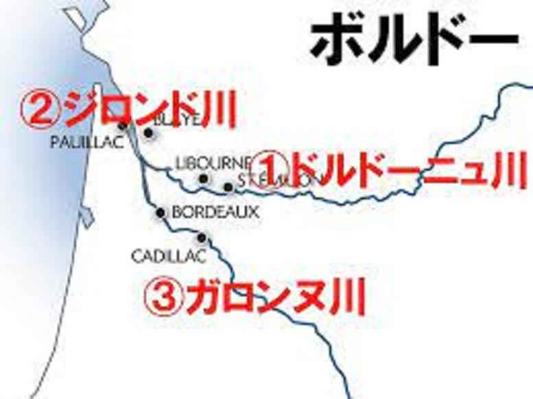 ボルドーの川の位置関係を示す地図