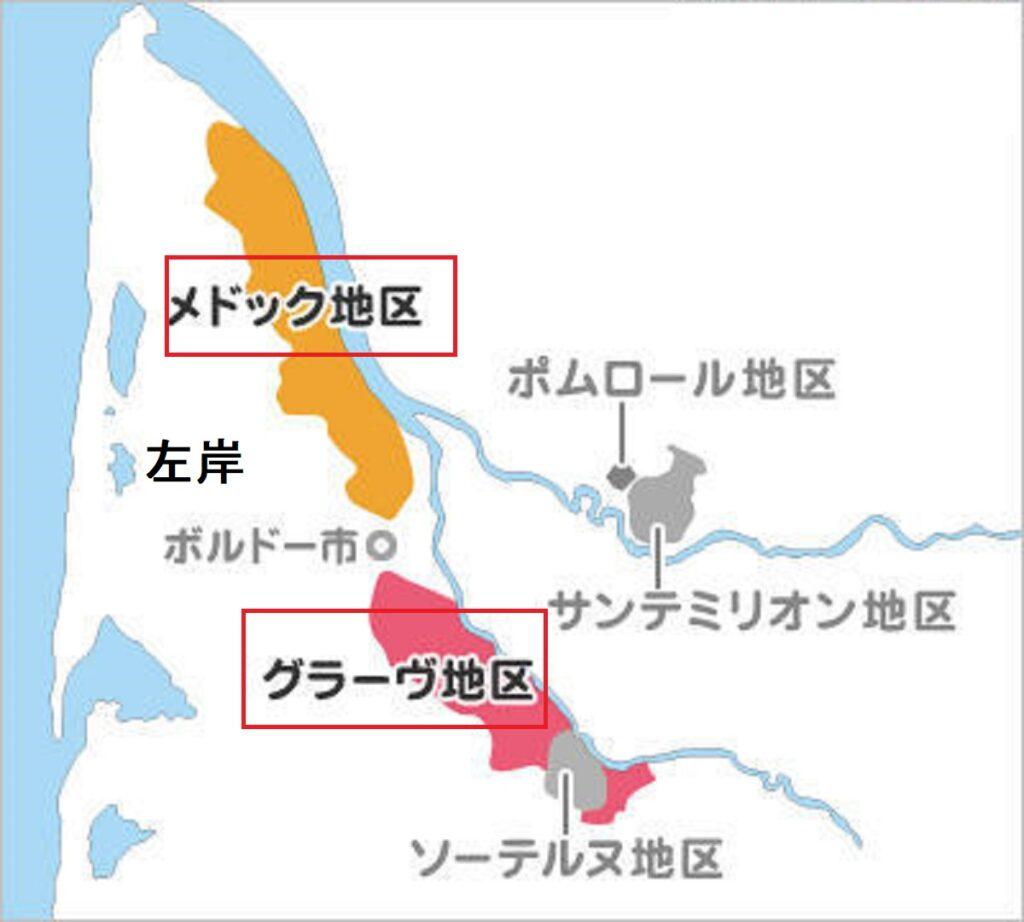 左岸にあるブドウ栽培地を示す地図