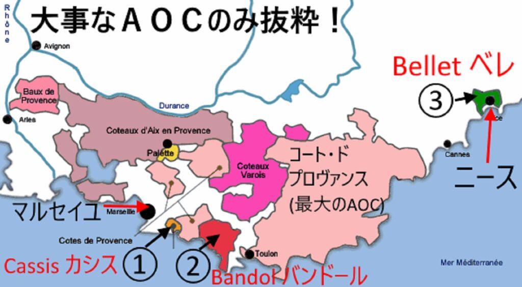 コート・ド・プロヴァンスのAOPの位置を示す地図