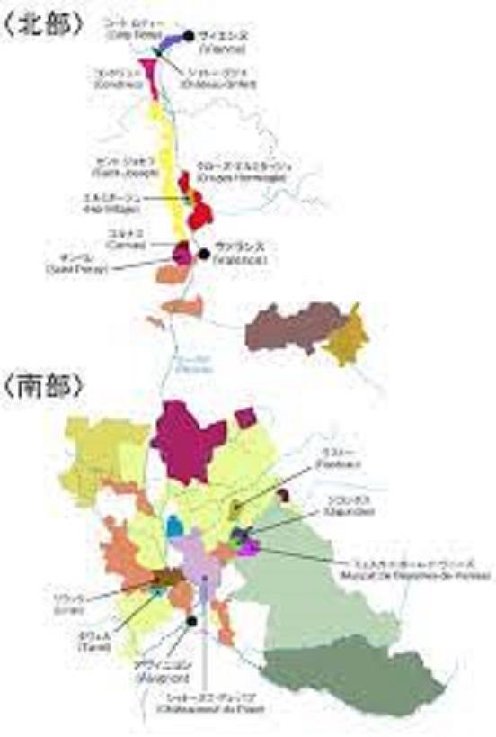 北部と南部を示す地図