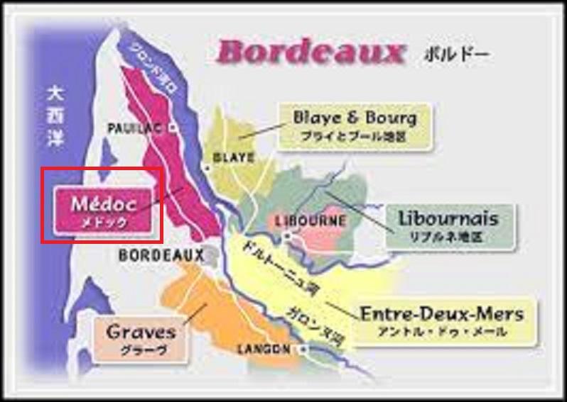 メドック地区の位置を示す地図