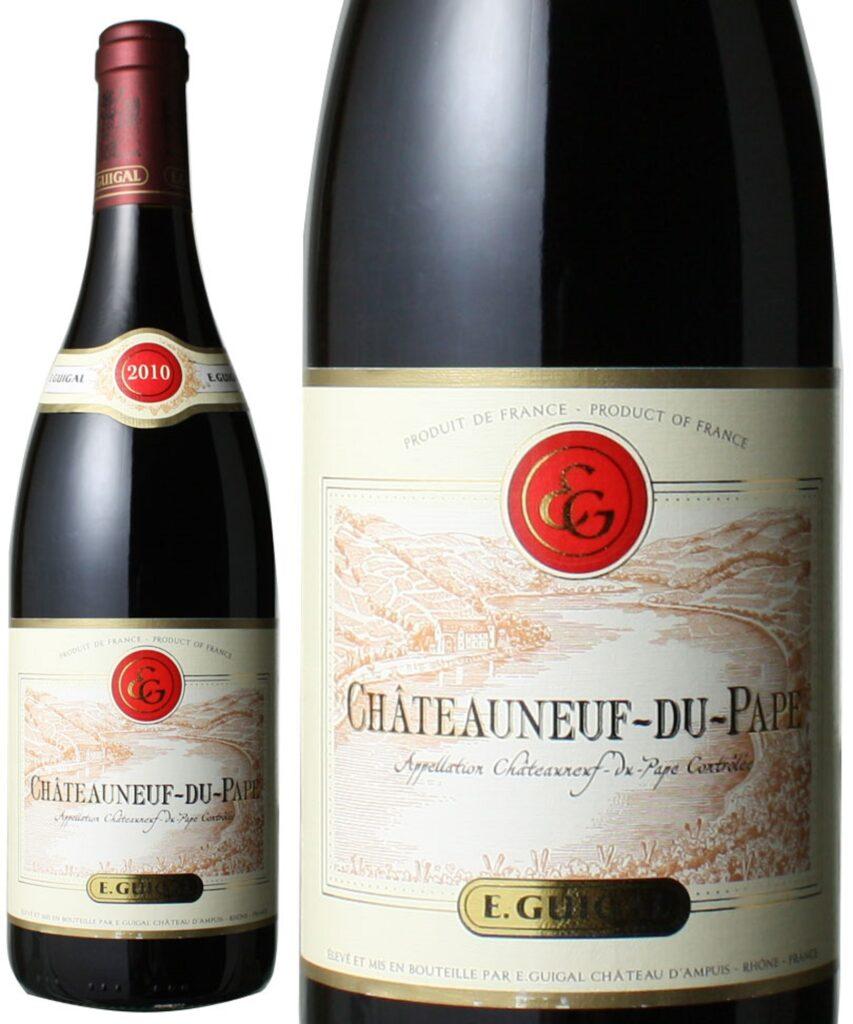 南部ローヌ地方のワイン